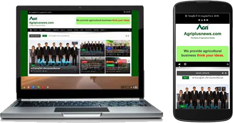 www.agriplusnews.com is Responsive web design.